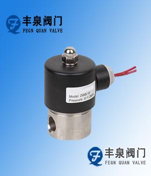 高压电磁阀尺寸,高压电磁阀规格,高压电磁阀厂家