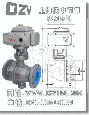 固定式电动球阀结构长度:gb12221-89