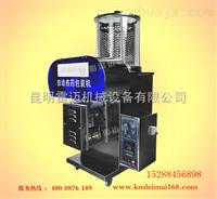 昆明雷迈热销JY380煎药机、特价煎药机